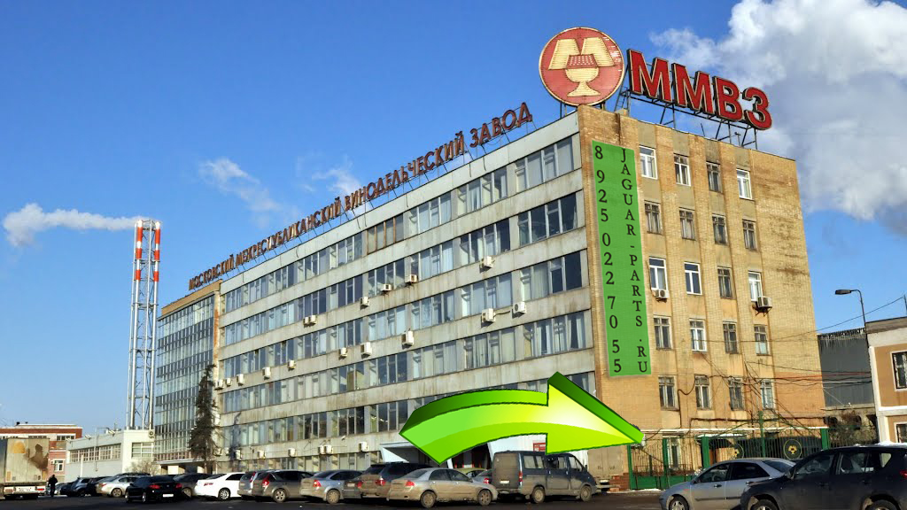 Москва ул Рябиновая дом 53